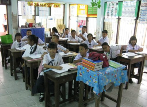 Школа в Таиланде